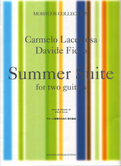 http://www.davideficco.com/wp-content/uploads/2014/07/Summer-SuiteGendai-cover.jpg